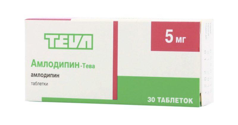 Амлодипин: инструкция по применению таблеток, состав, аналоги препарата для нормализации давления