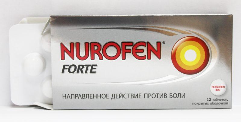 Мазь Ибупрофен: инструкция по применению, от чего помогает, состав, аналоги