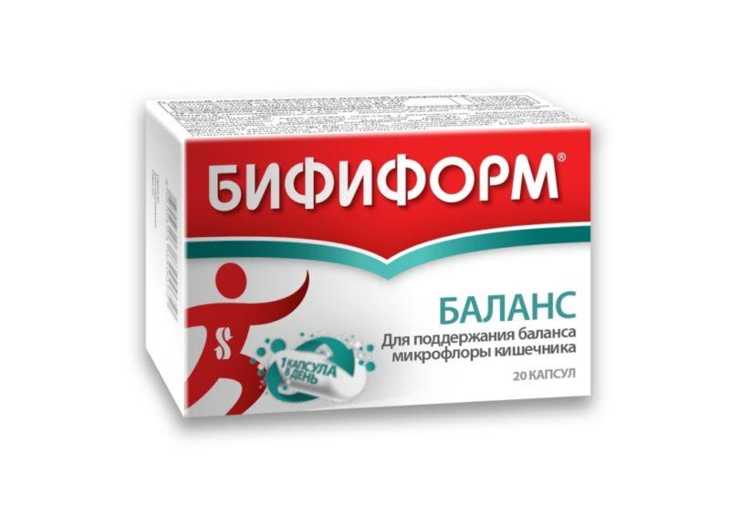 Линекс: аналоги подешевле, российские и импортные, для детей и взрослых